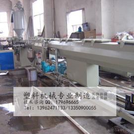 高效PPR管材生产线|江苏PPR管材生产设备|塑料管材生产机器
