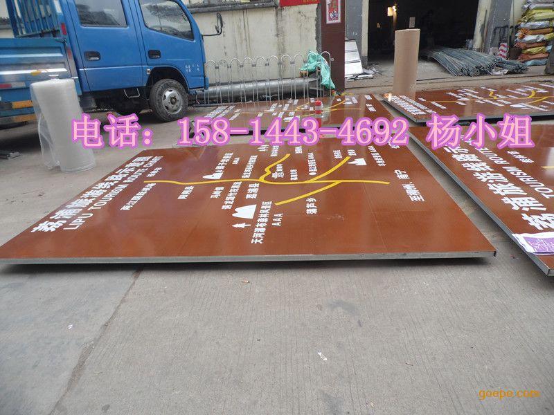 产品展示 交通指示牌 > 海南三亚旅游景区指示牌制作