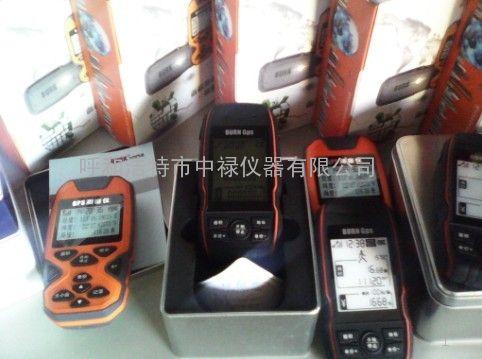 内蒙古农业农田面积测量专家博恩BGP-30A测亩仪