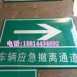 交通路标牌 指路牌厂家 道路指示牌