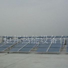 平板太阳集热器