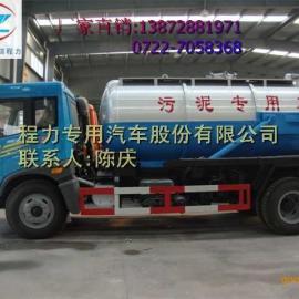 释放吸污车_7.5方吸污车价格_7.5吨吸污车配套设施