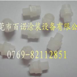 台湾元麒白铁喷嘴