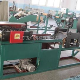 袋口扎丝苹果袋生产设备,制造苹果套袋的机器,全自动苹果袋机