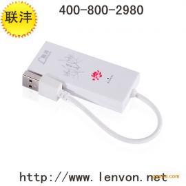 物联网专用一分多USB读卡器订做