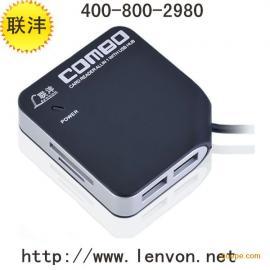 电子礼品一分多USBHUB集线器生产厂家
