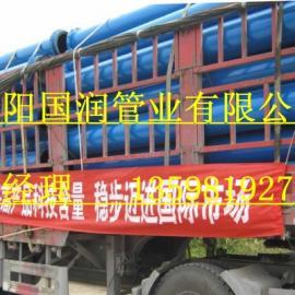 超高尾矿输送耐磨管道
