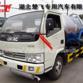 原油清理清运车|原油抽吸运输车