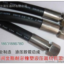 供应高压胶管及总成(图)质量保证