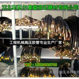供应耐高压,耐高温专用高压胶管总成(图)