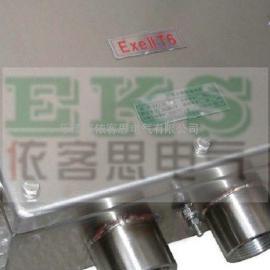 铸铝防爆接线端子箱
