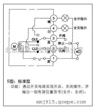 电动执行器接线图_阀门电动装置接线图图片