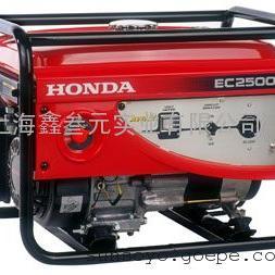 本田EC2500CX、本田汽油发电机、本田发电机代理