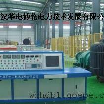 BLKZT电气试验综合程控试验台