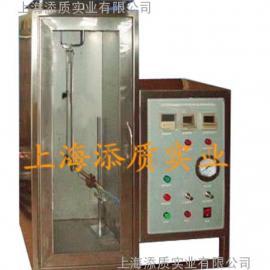 供应河南GB/T5455阻燃烧性能测试机(厂家)