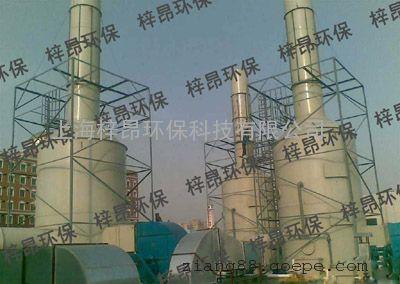 华东纸箱印刷厂废气处理设备纸箱
