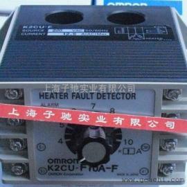 K2CU-F10A-F 加热器断线报警器