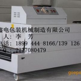 杭州收缩包装机 挂面饼干包装设备