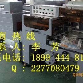 杭州收缩机饮料啤酒包装专用