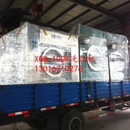 上海XGQ-100F全自动洗脱机厂家,全自动工业洗衣机品牌