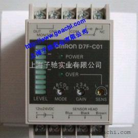 欧姆龙D7F-S01-05 D7F-C01振动传感器
