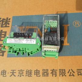 JZ-7GY-S110.端子排中间继电器