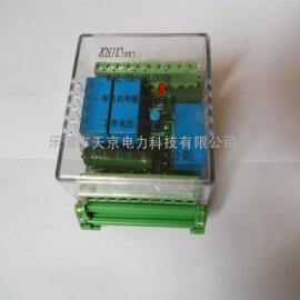 JZ-7GY-L402K.端子排中间继电器