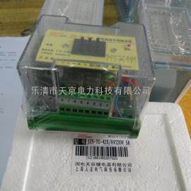JZS-7G-55.可调延时端子式中间继电器