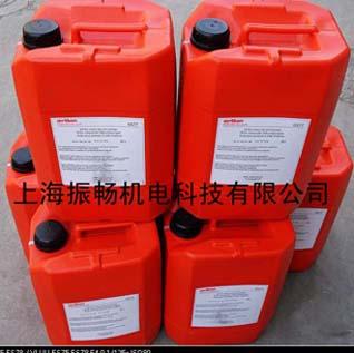 德国莱宝真空泵油GS77―内部代理低价