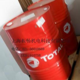 德���R��真空泵油GS77―�炔看�理低�r