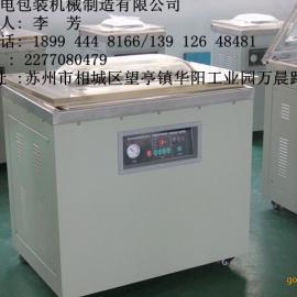 上海食品真空包装机