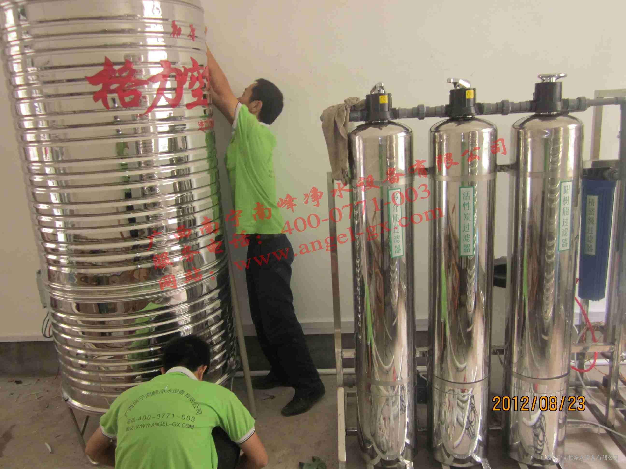 蒸馏水设备,桶装水灌装