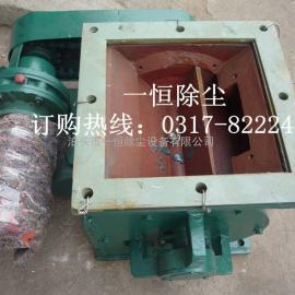 YJD-HG-16星型卸料器|链条星型卸料器销售