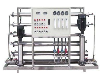 四川专业纯化水处理反渗透纯水设备