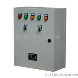 软启动泵控制柜
