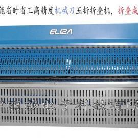上海工业布草烫平机/单混烫平机/多辊床单烫平机