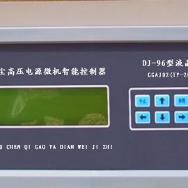 TY-2008电除尘高压控制器出口专用