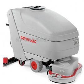 Omnia 32 B超大型手推式全自动洗地机