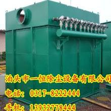 DMC-96除尘器/DMC单机除尘器