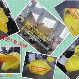 供应直销1米浮球,友特工厂热销海上浮球,水域划分浮球