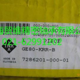 INA外球面轴承GE80-KRR-B现货供应ina