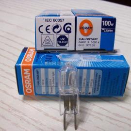 进口24V100W显微镜灯泡欧司朗 HLX64460U