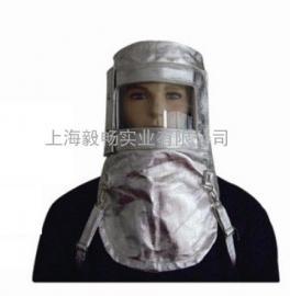 铝箔耐高温头罩隔热头罩防护面罩 消防防火面罩消防员战斗面具
