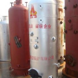 恒安小型立式燃煤蒸汽锅炉-立式燃煤蒸汽锅炉-立式蒸汽锅炉-恒安