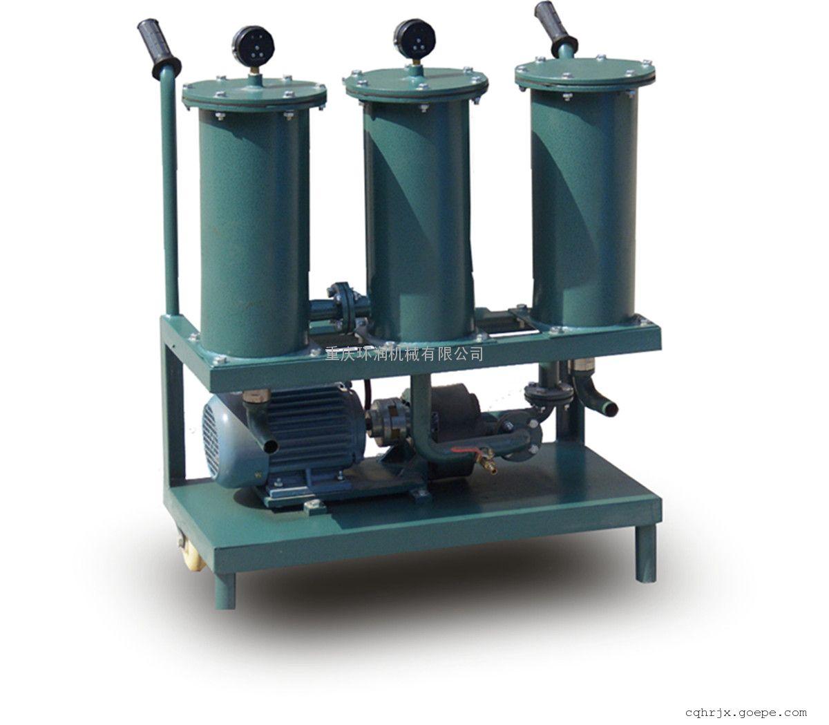 JL系列三级精密滤油机
