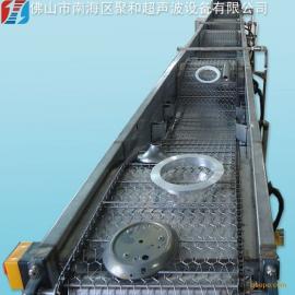 佛山南海/顺德/三水全自动五金件链条通过式超声波清洗机