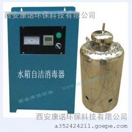 二次供水水箱自洁消毒器|水箱消毒器|水箱消毒机|水箱杀菌器