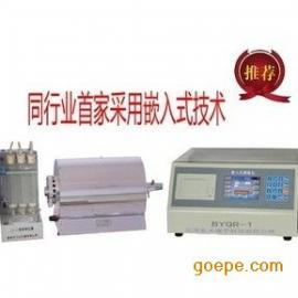 一体化快速测硫仪 快速智能测硫仪  含硫量定硫仪