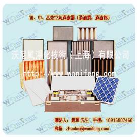 烟台宝源空气过滤器,初中高效过滤网