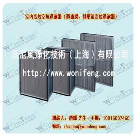上海医院用粗中高效空气过滤器,F5中效袋式空气过滤网